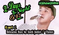 1 Night 2 Days S3 Ep.87