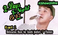 1 Night 2 Days S3 Ep.87