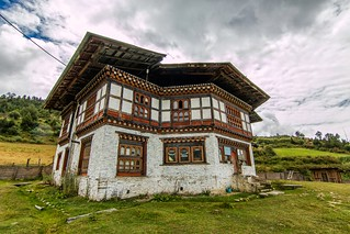 READ Bhutan Site Visits