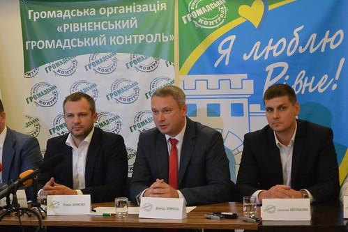 """Дмитро Якимець: """"Нове місто— нова якість політики"""""""