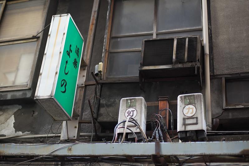 東京路地裏散歩 銀座 2015年9月22日