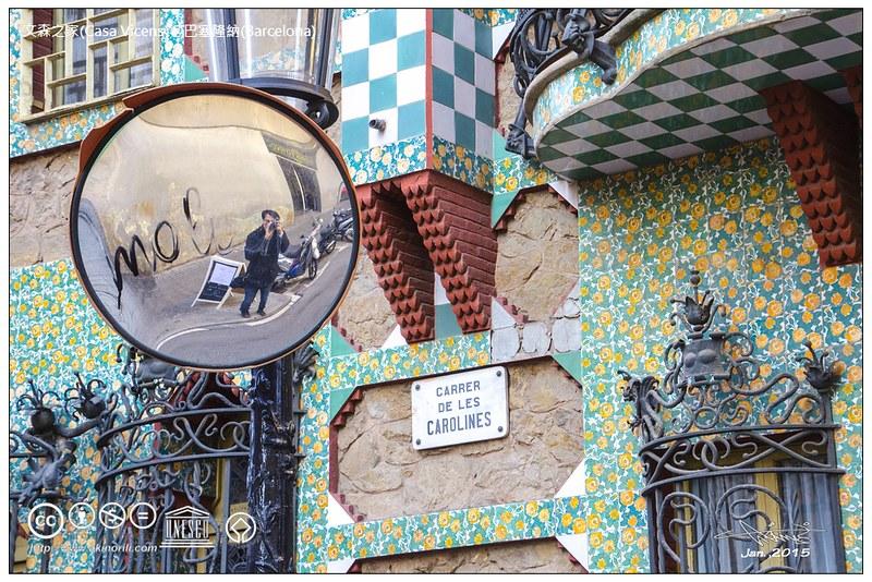 文森之家(Casa Vicens)@巴塞隆納(Barcelona)