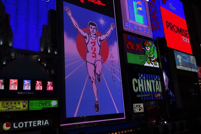 Glico running man in Dotonbori