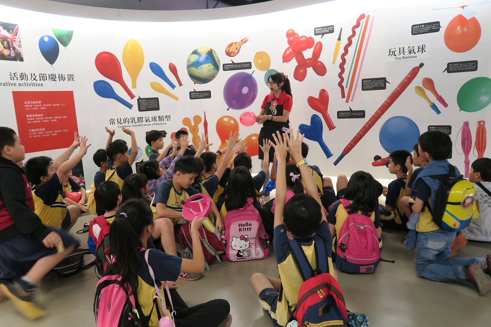 台中市神岡區氣球博物館 (142)