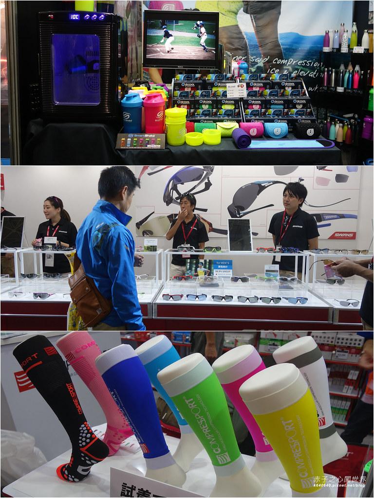 拼圖-大阪馬拉松-報到-EXPO攤商-1