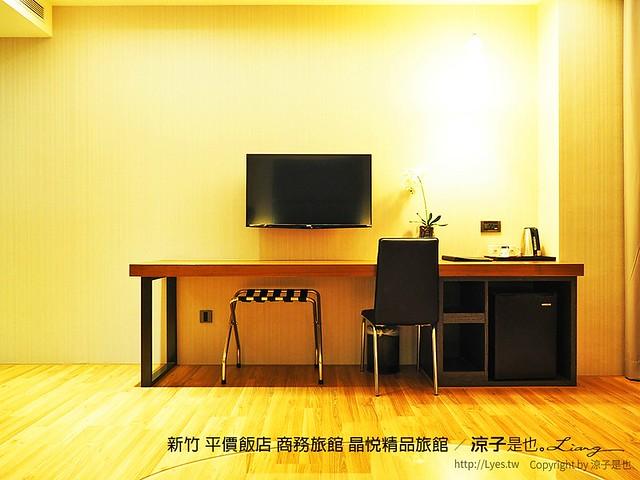 新竹 平價飯店 商務旅館 晶悅精品旅館 12