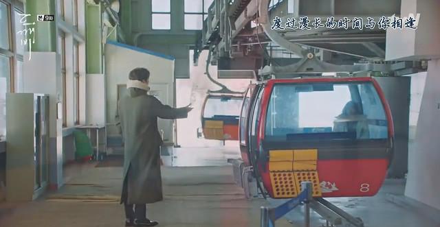 孤單又燦爛的神鬼怪9-龍平滑雪渡假村91