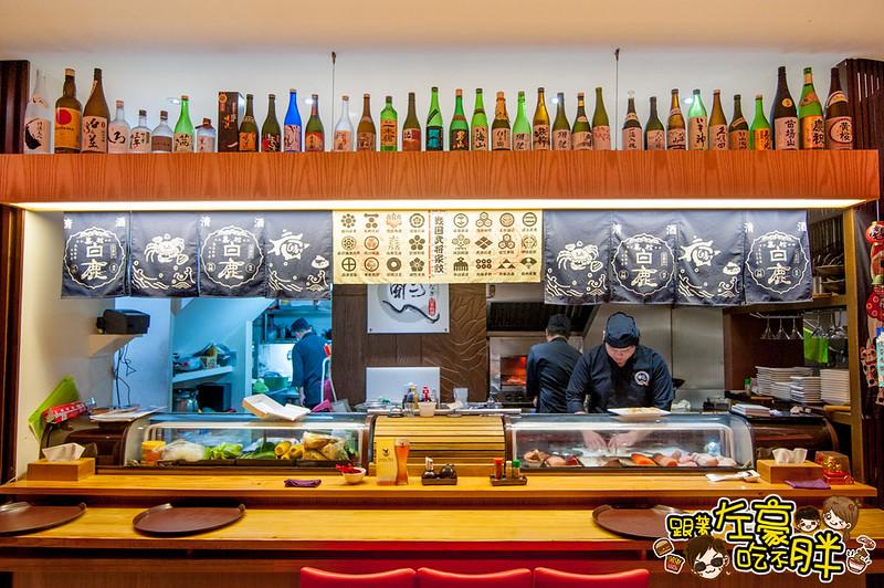 潮日本料理-1