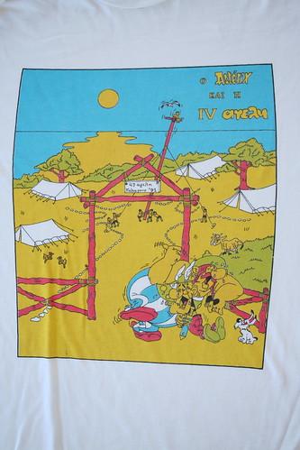 1991.07.00 - Μπλουζάκι - Κατασκήνωση Αγέλης