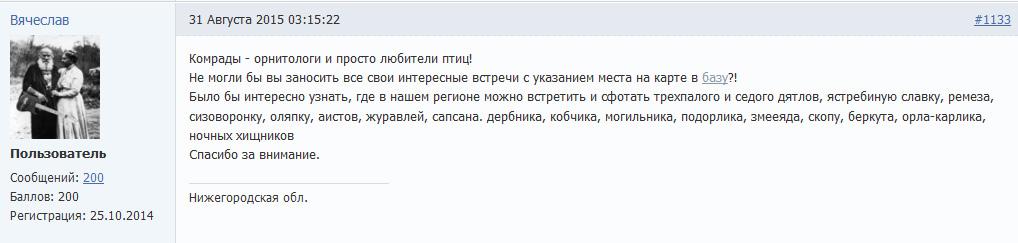 sopr_otzyv