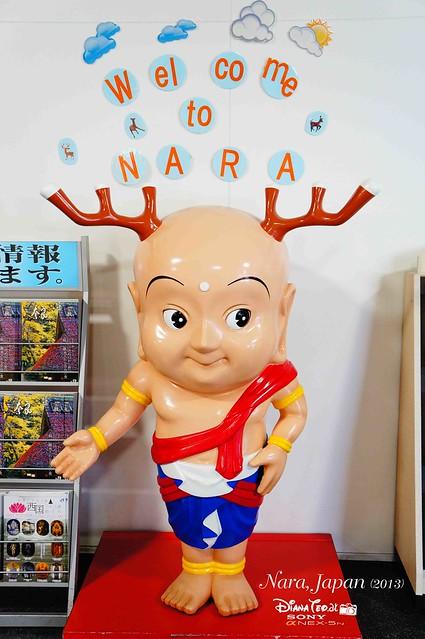 Japan 2013 - Day 02 Nara 01