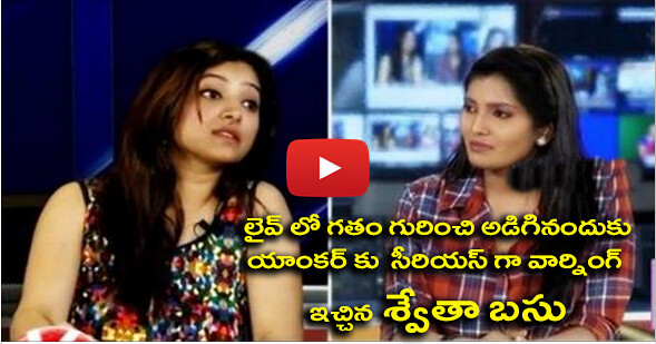 Don't ask about my past - Swetha Basu Prasad in V6 Exclusive Interview