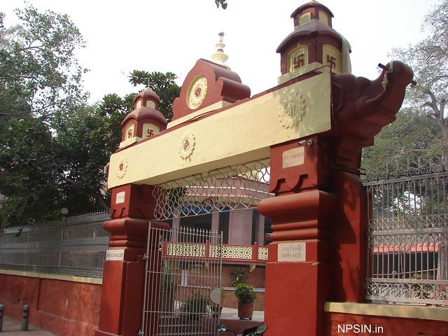 Main Entry gate 2