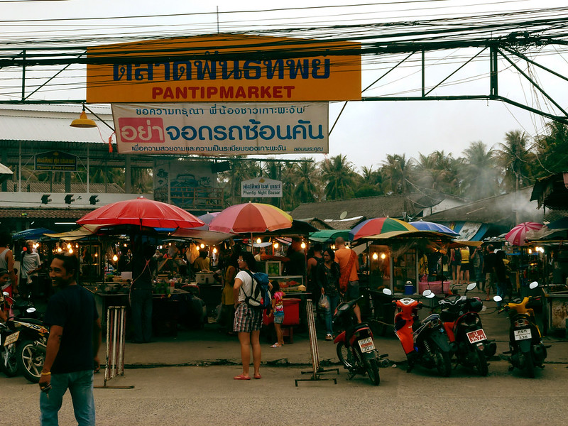 3 - Carnet de Thaïlande - 08 - Baan Thongsala