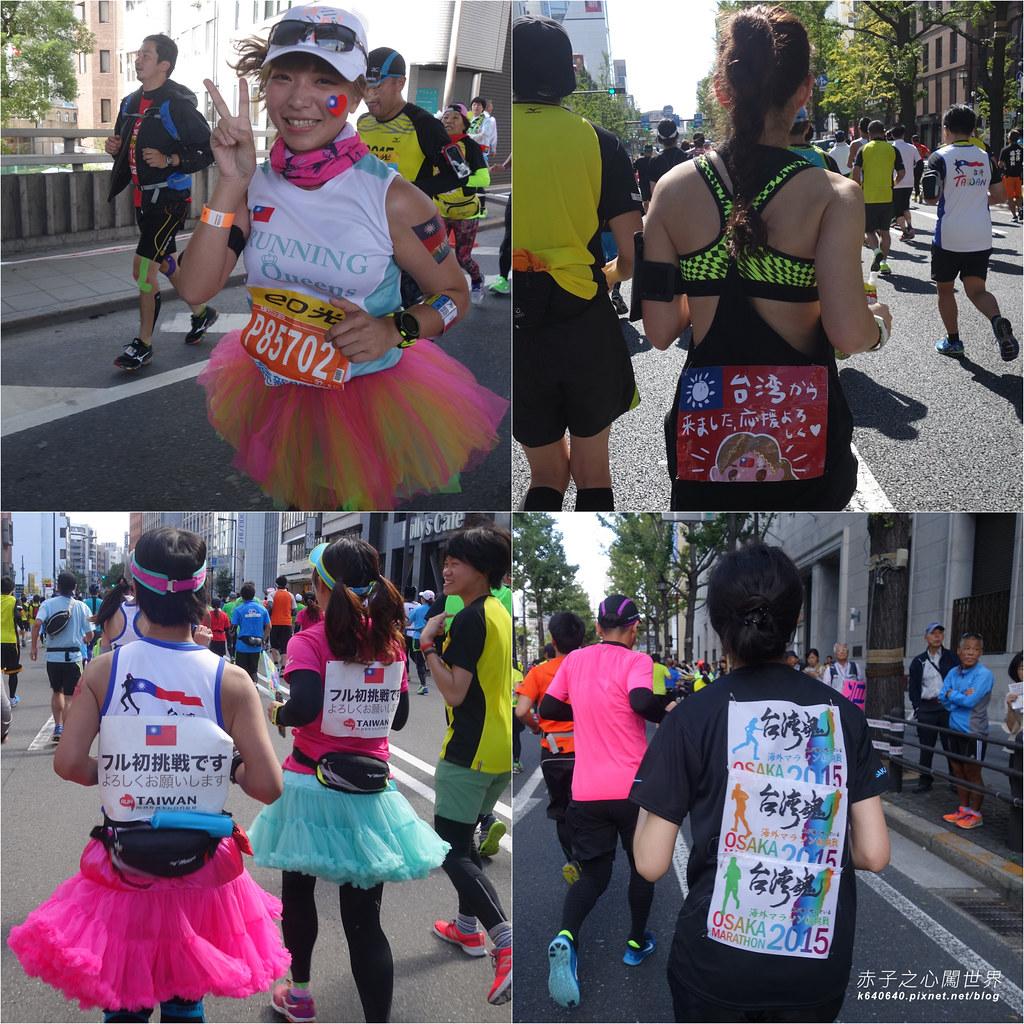 拼圖-大阪馬拉松-台灣跑者-1