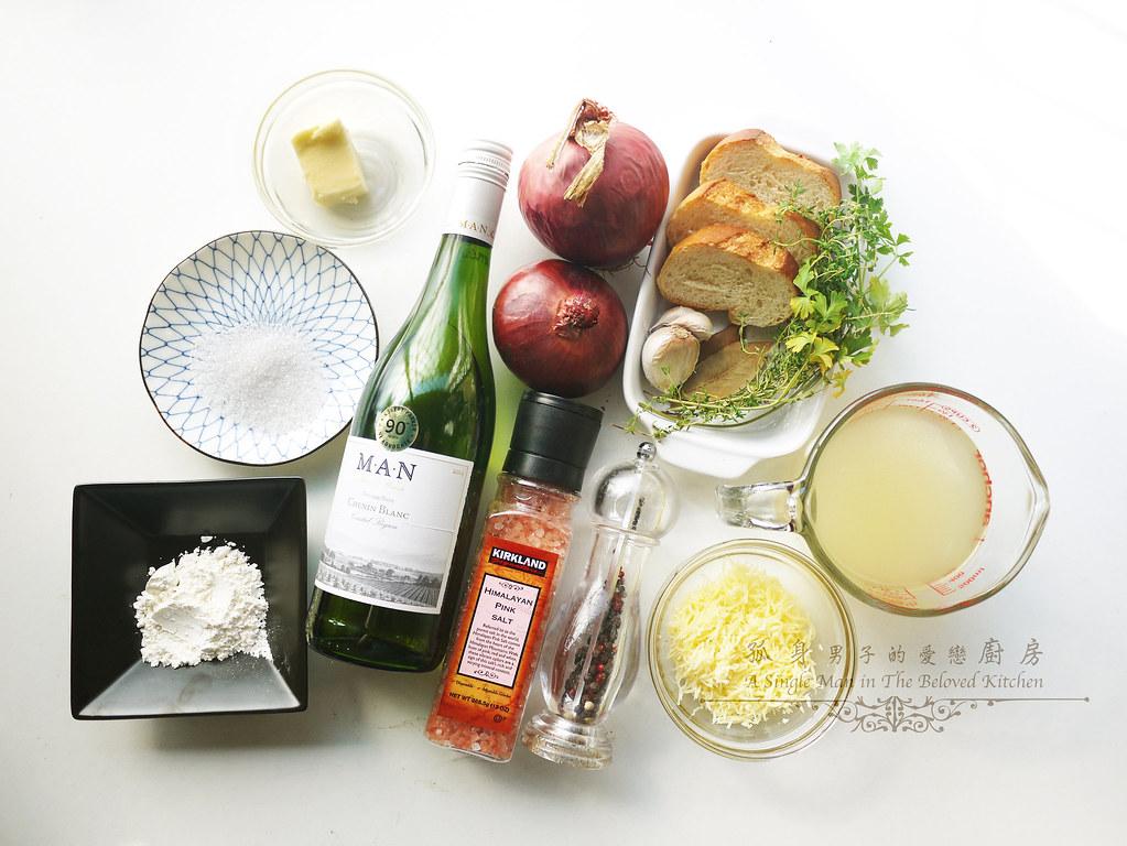 孤身廚房-小小偷吃步的法式洋蔥濃湯1