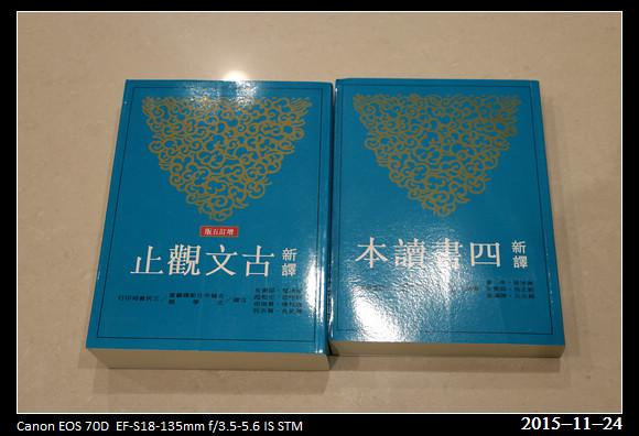 20151124_Books