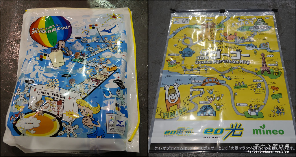 拼圖-大阪馬拉松-大會袋子
