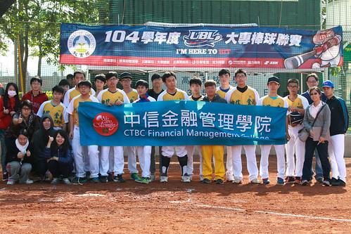 1041128-29棒球賽事