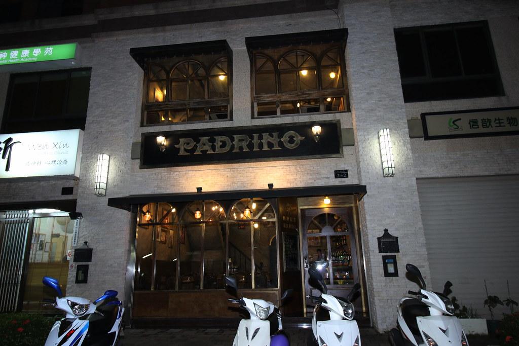三民區帕狄尼諾義大利廚房 (1)