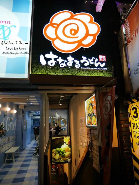竹下通餐廳購物推薦 (16)