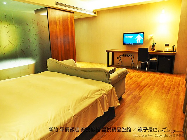 新竹 平價飯店 商務旅館 晶悅精品旅館 10