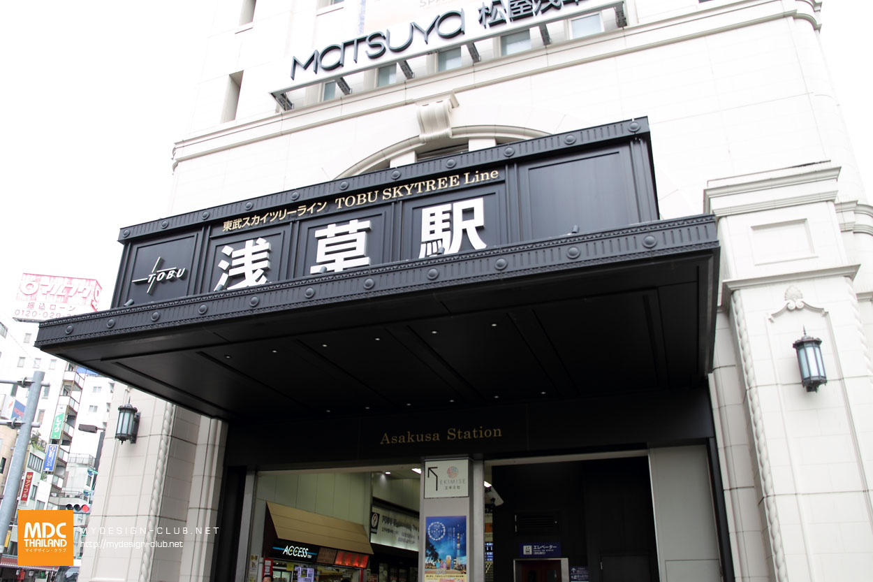 MDC-Japan2015-759