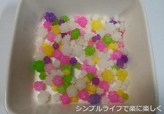 長浜、金平糖