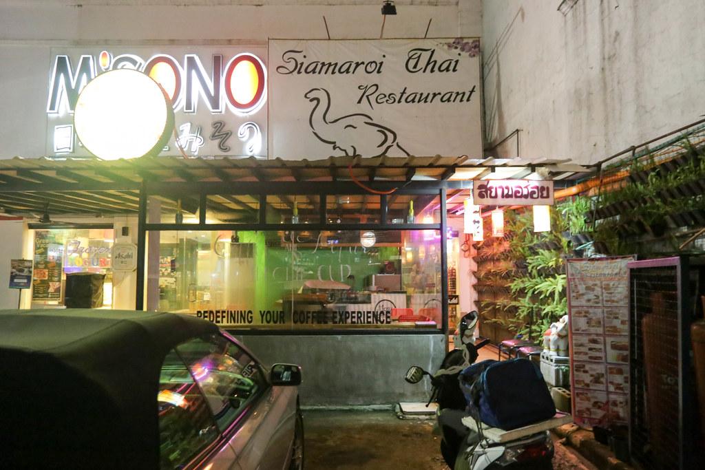 Siamaroi Thai Restaurant-1.jpg