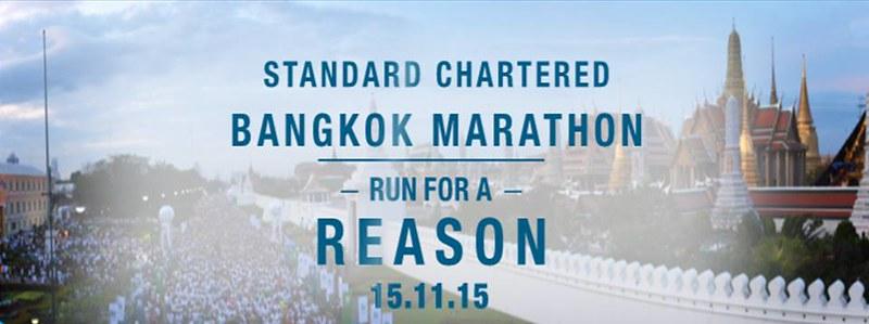 bangkok marathon 2015