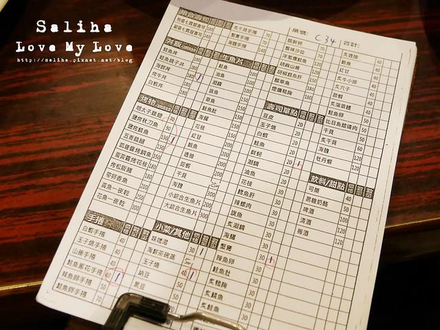 新莊美食鮭鮮人壽司日本料理 (11)