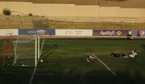 ذات راس الكرك مع البقعة عمان
