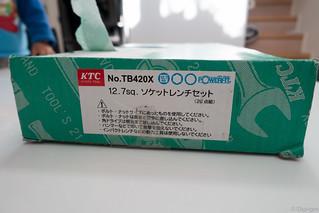 DSC01317_LR.jpg