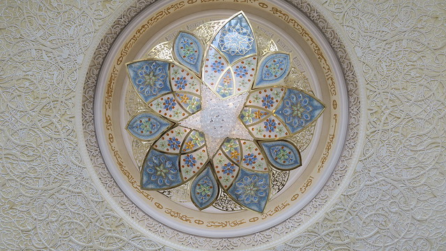 sheikh zayed mosque small dome inner decor
