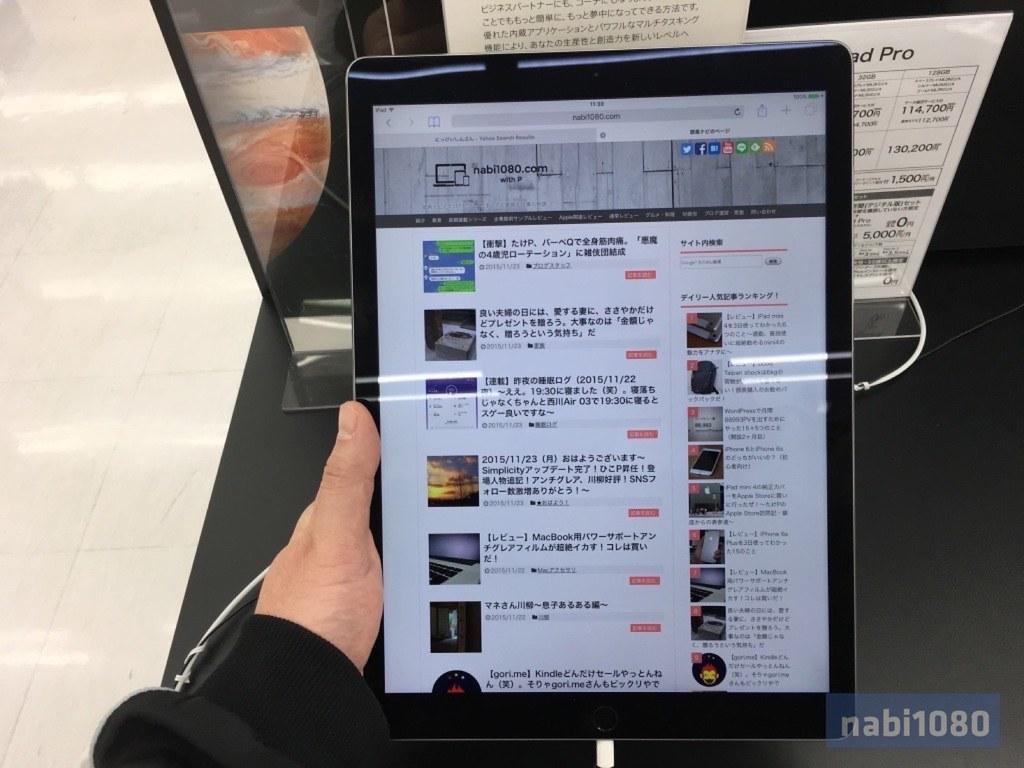 iPad Pro02