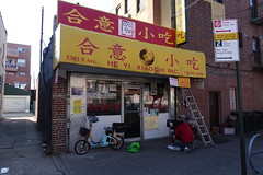 He Yi Xiaochi | 5301 8th Ave | Sunset Park | Brooklyn | NYC