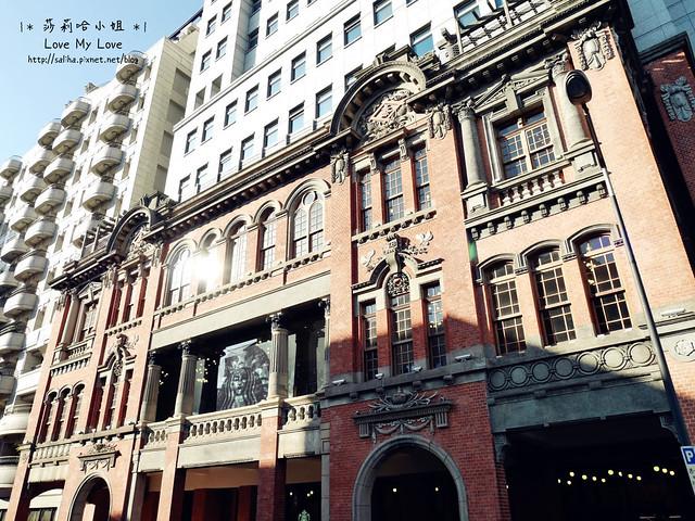台北景點迪化街一日遊 (34)