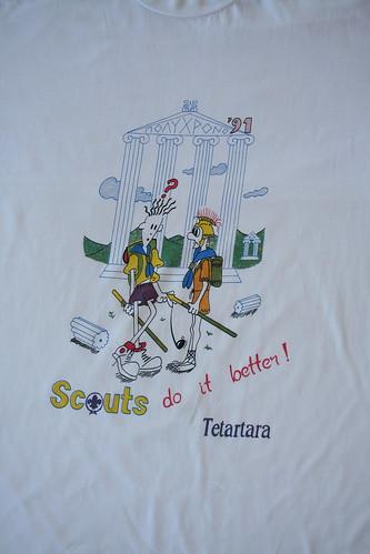 1991.07.00 - Μπλουζάκι - Κατασκήνωση Ομάδας