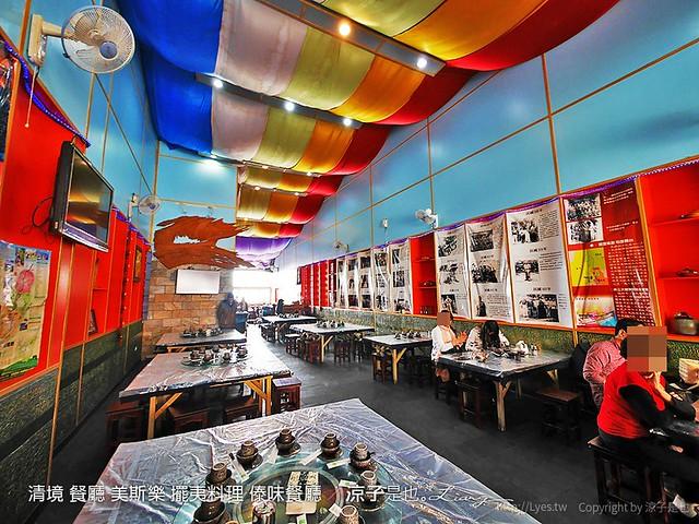 清境 餐廳 美斯樂 擺夷料理 傣味餐廳 4