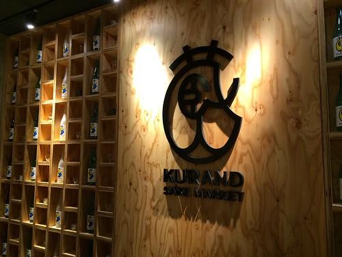 エントランス@Kurand SAKE Market 浅草店