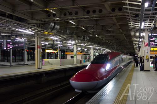 Super Komachi Shinkansen