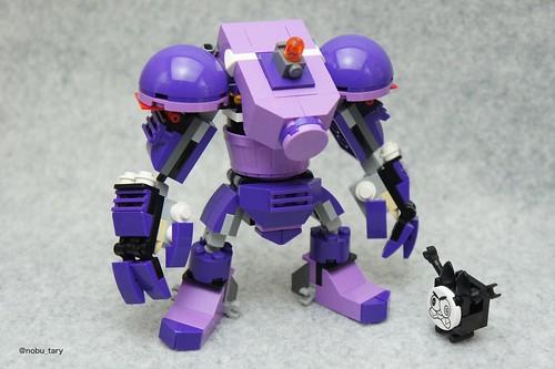 MUNCHOS MAX ROBOT