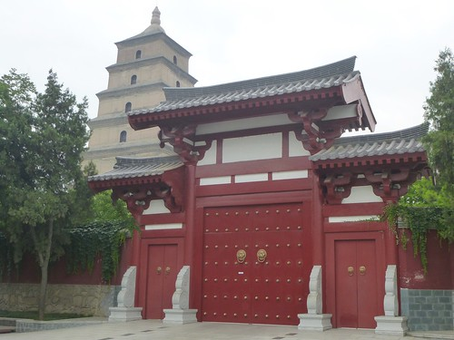 CH-Xian-Pagode de l'Oie (3)