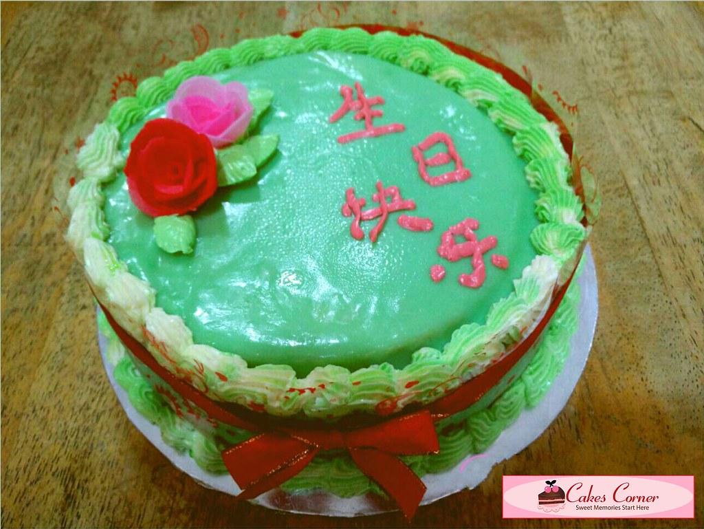 Birthday Cake Images Malaysia  More Birthday Ideas