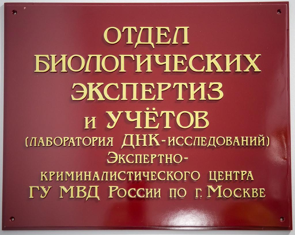 VAD_8770
