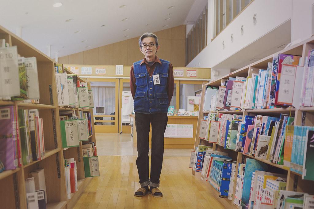 Iwanaga Kakutaro + VIDEO