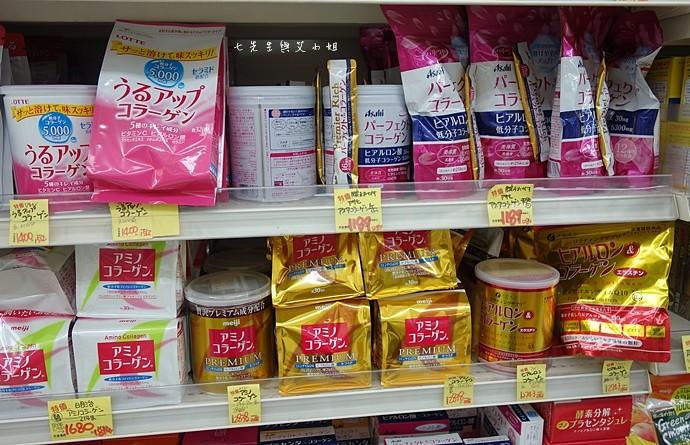 26 日本東京大阪旅遊必買藥粧、伴手禮分享 ~ 日本東京大阪旅遊購物