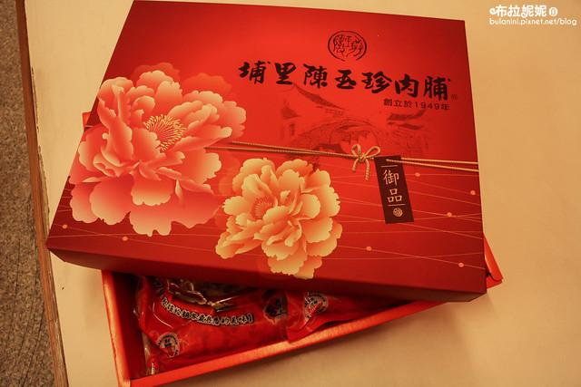 【年節禮盒推薦】2016過年送禮長輩攻略!年節禮盒必備!