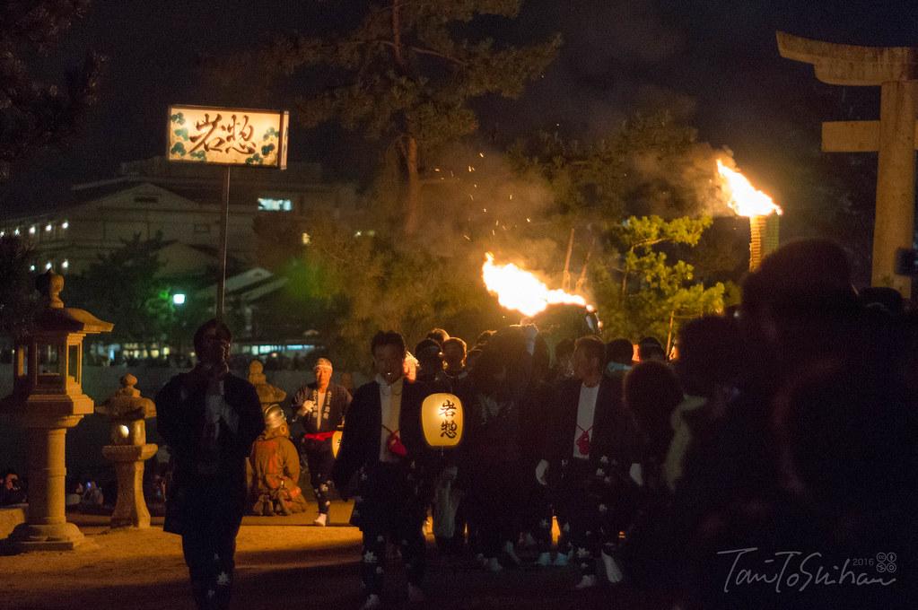 厳島神社 鎮火祭 2016