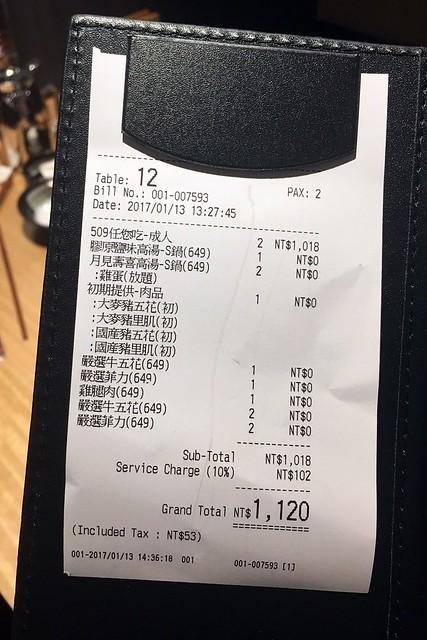 32177706452 058d22f62f z - 溫野菜 しゃぶしゃぶ:來自日本東京的鍋物餐廳,中部第一間分店進駐麗寶outlet,火鍋壽喜燒吃到飽$409元起